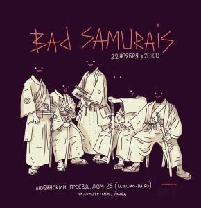 badsamurais